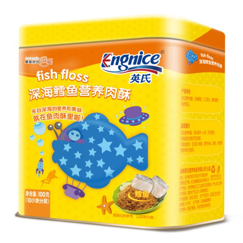 英氏Engnice深海鳕鱼营养肉酥100g6个月以上
