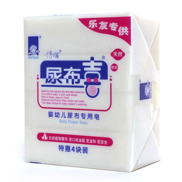 得琪--尿布专用皂特惠4块装(新包装)