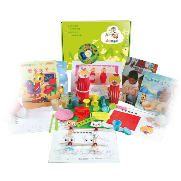 字母米卡--幼儿早教套装(3-4岁)(第一期)
