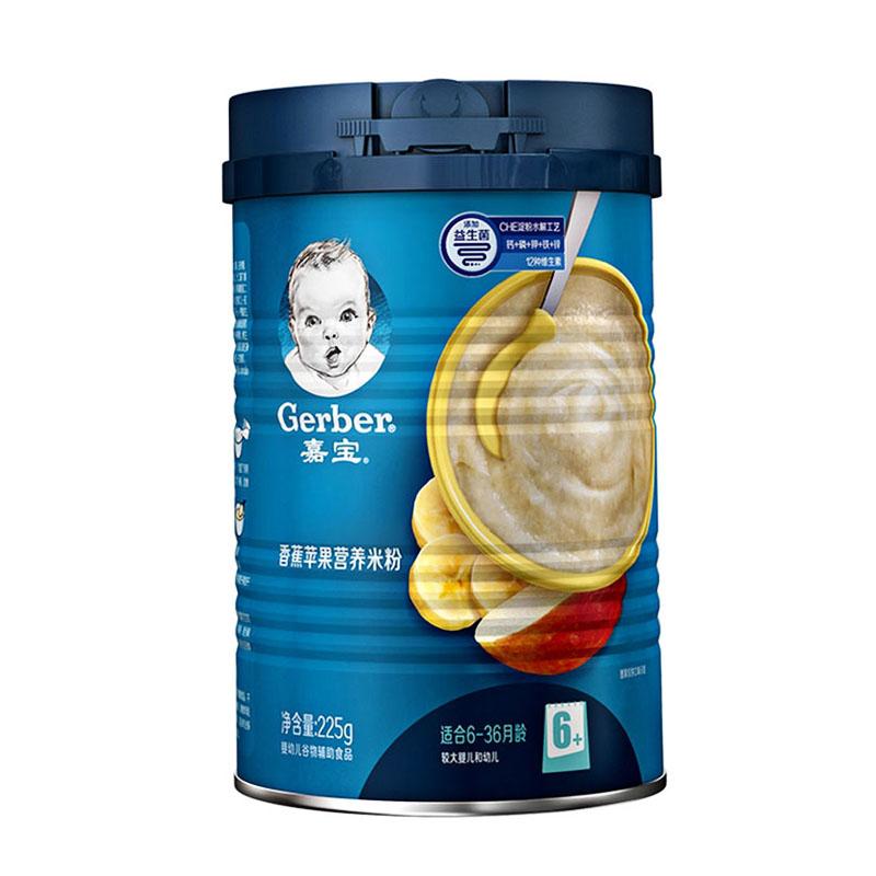 嘉宝Gerber香蕉苹果营养米粉225g