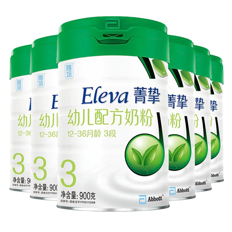 雅培(Abbott)菁挚Elev幼儿配方奶粉(12-36月)900g*6桶/箱