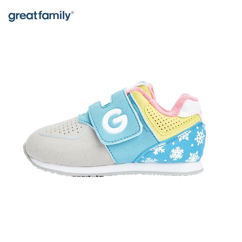 歌瑞家(greatfamily)女童慢跑鞋GKS-001SH蓝(无鞋盒)