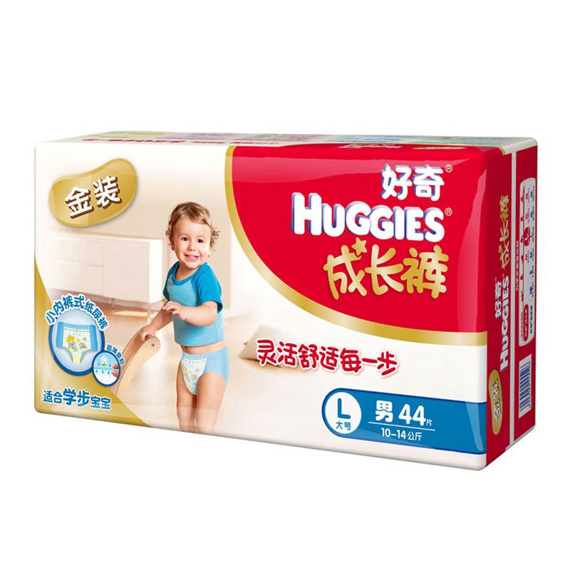 好奇金装成长裤(10-14公斤)男宝宝L44片