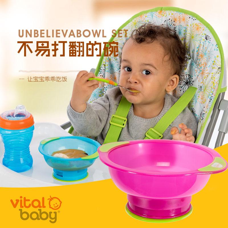 韦特儿Vital强力吸盘防滑碗橙色