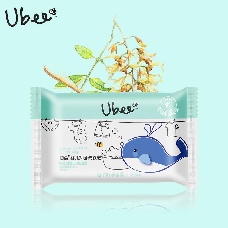 幼蓓Ubee婴儿抑菌洗衣皂(洋槐)200g/块 深层去污无磷配方
