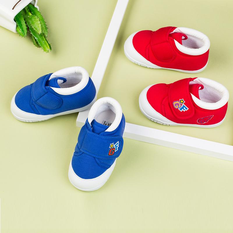 歌瑞贝儿(新)男婴宝宝鞋GBR4-011SH蓝15.5CM双(无鞋盒)