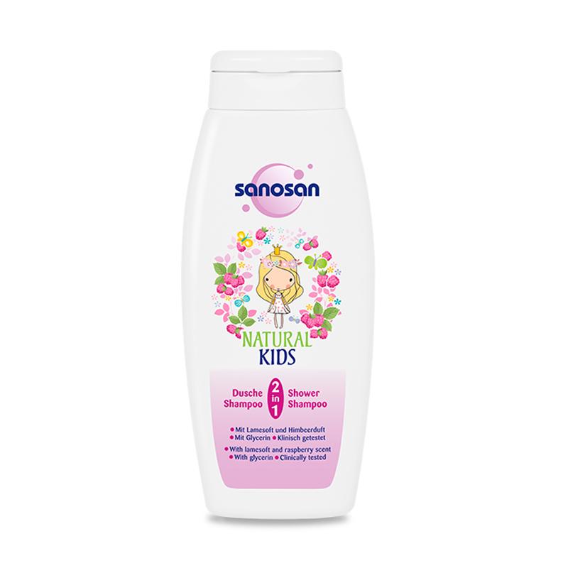哈罗闪Sanosan儿童二合一洗发沐浴露(覆盆子香型)温和清洁