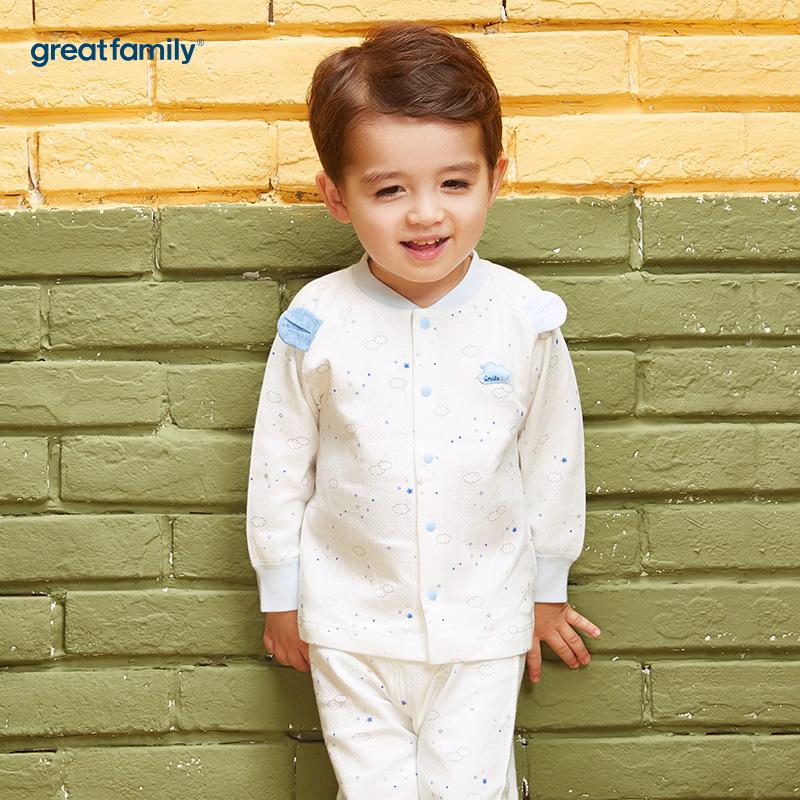 歌瑞家(Greatfamily)A类男宝宝纯棉蓝色对襟长袖上衣