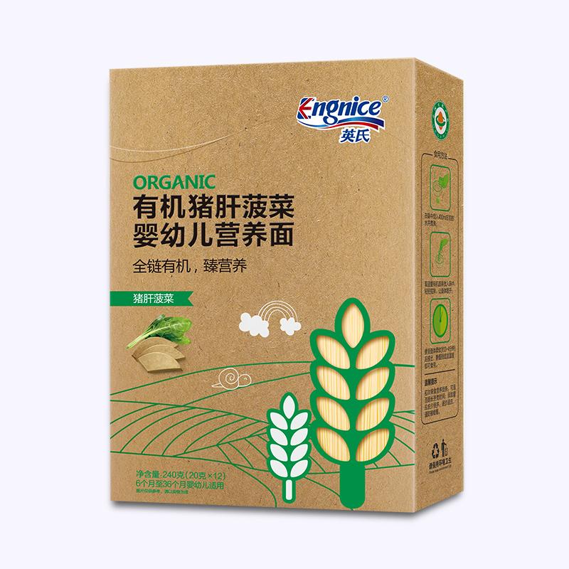 英氏--有机猪肝菠菜婴幼儿营养面(6-36月)240g/盒