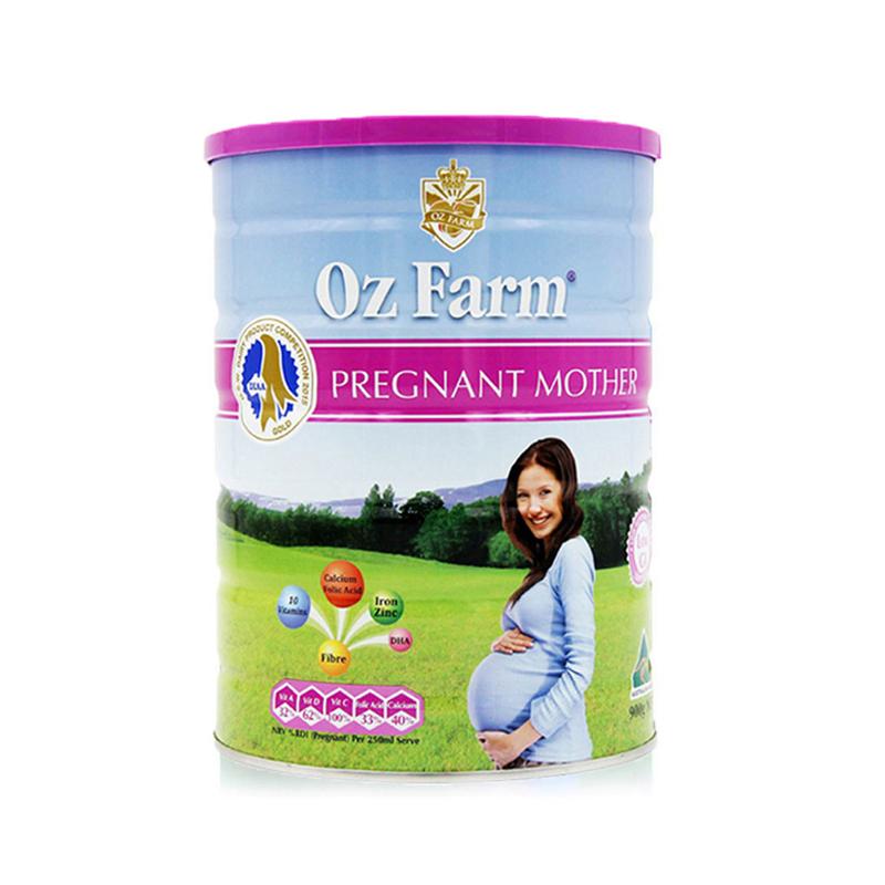 【官方直供】澳美滋孕妇奶粉900g