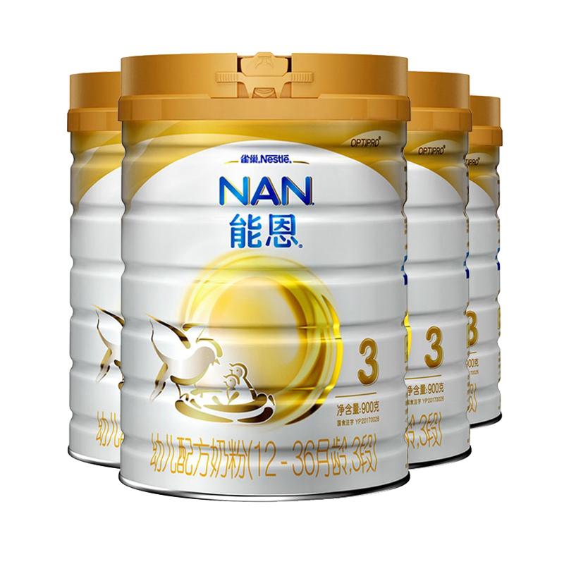 雀巢(Nestle)能恩金装幼儿配方奶粉3段(12-36个月)900g/罐*4罐装