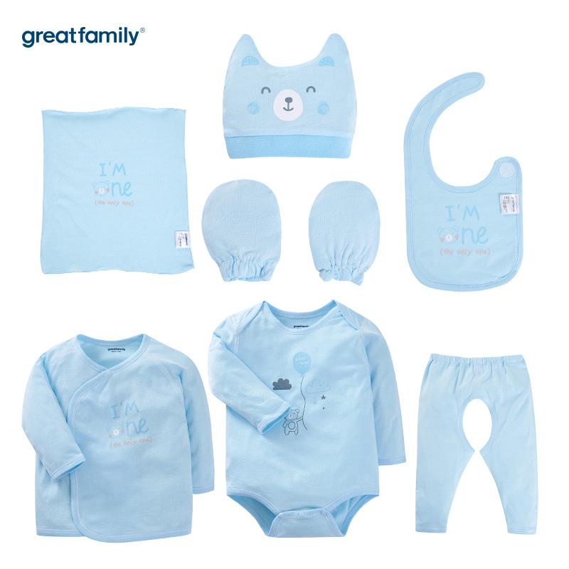 歌瑞家A类双面布蓝色男婴儿礼盒