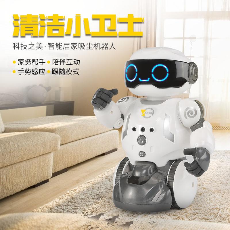 盈佳遥控智能家居扫地机器人
