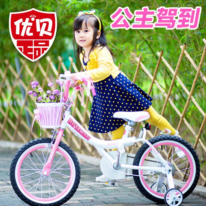 优贝儿童自行车童车珍妮公主14英寸女孩车