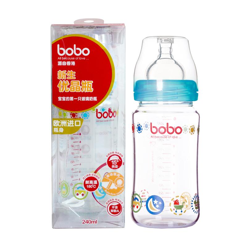 乐儿宝BOBO宽口径玻璃奶瓶240ml奶嘴仿真设计