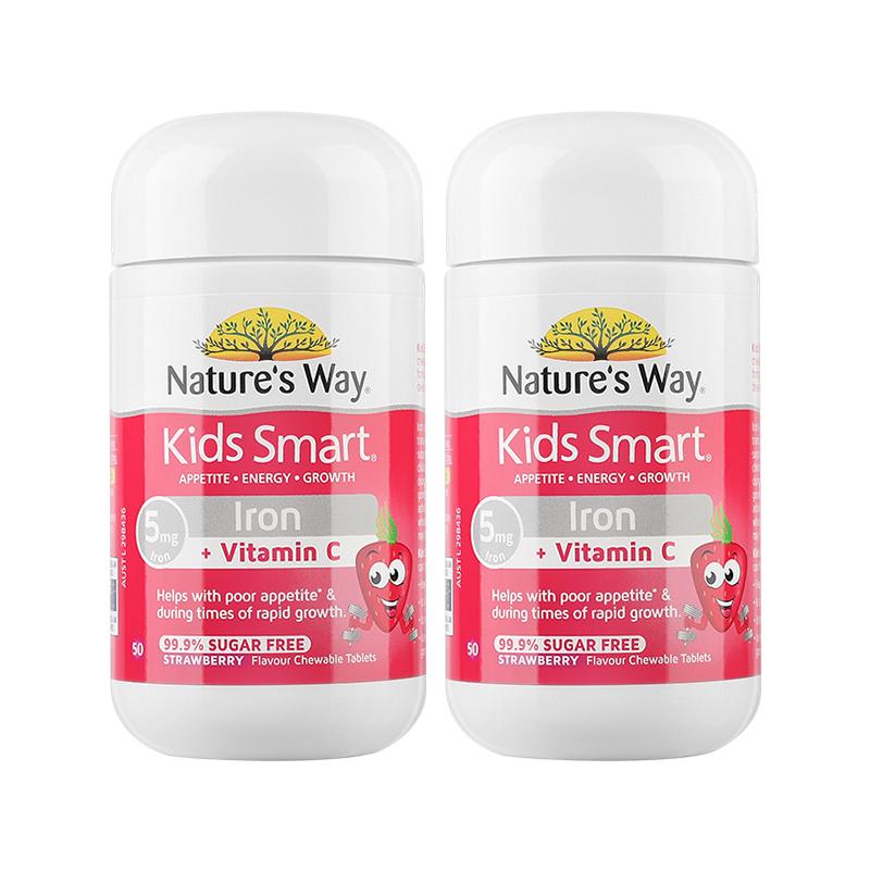 【全球购】佳思敏Nature's way儿童补铁维生素C咀嚼片草莓味50片*2瓶