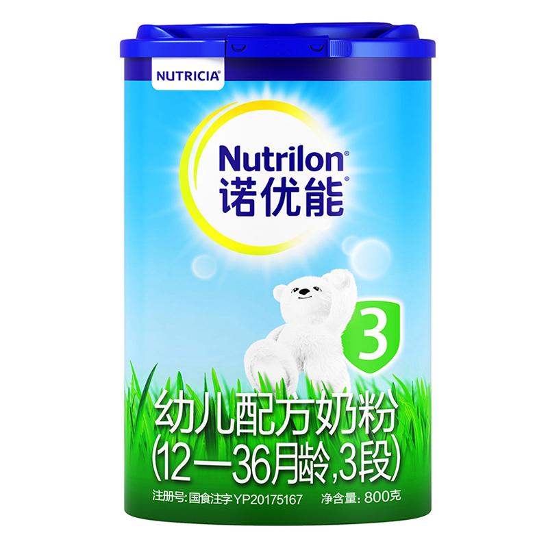 诺优能幼儿配方奶粉(12-36月龄,3段)800g/罐