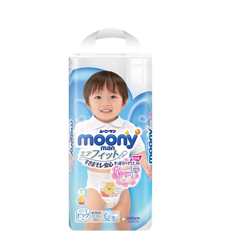 Moony尤妮佳日本进口裤型婴儿纸尿裤XL(男)38片
