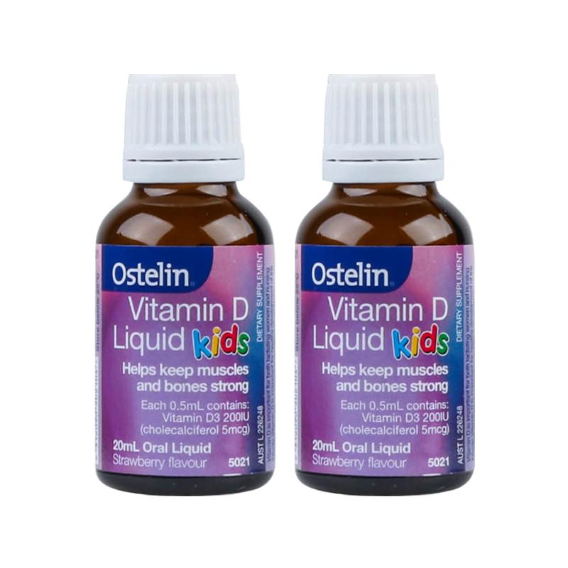 奥斯特林婴幼儿维生素D滴剂20ml*2瓶