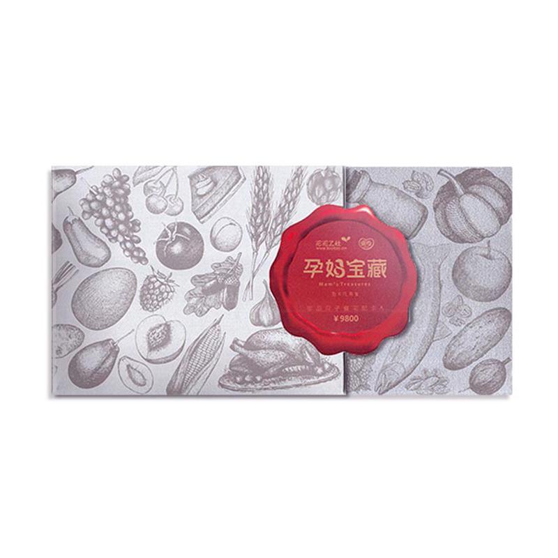沱沱工社御品月子宅配卡A9800(10次卡)
