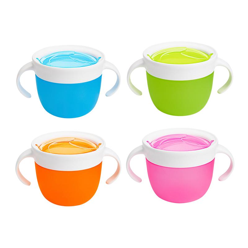 满趣健超软盖零食杯宝宝零食碗零食盒婴儿辅食碗防漏带把手颜色随机