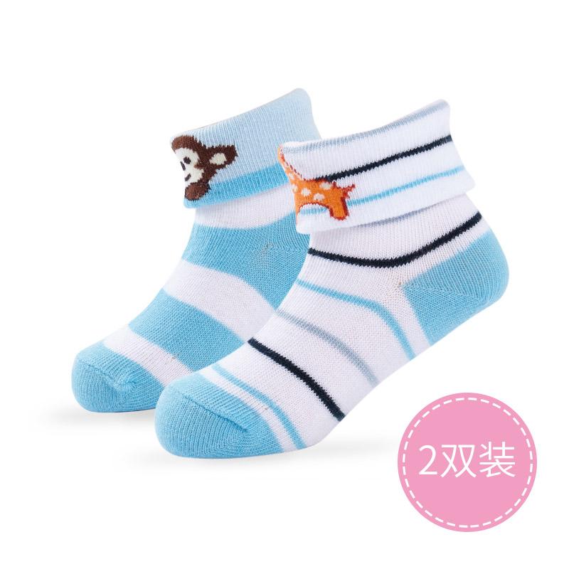 歌瑞贝儿精梳棉可爱动物袜2双装