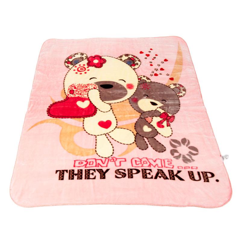 歌瑞贝儿两只小熊双层云毯 粉
