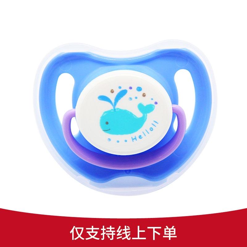 贝亲可爱萌宠安抚奶嘴-L号(蓝鲸鱼)