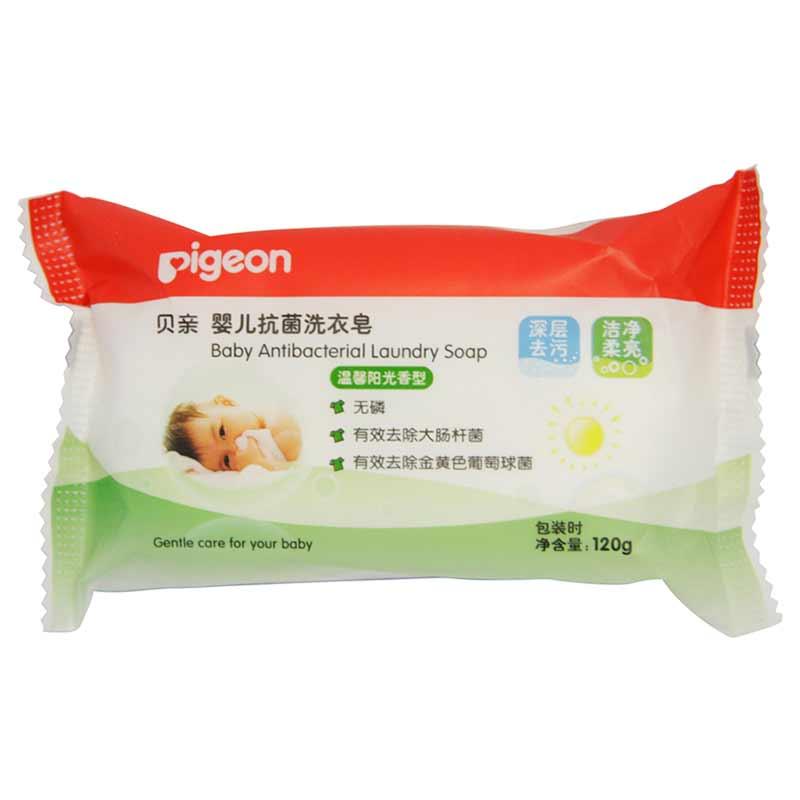 贝亲Pigeon婴儿抗菌洗衣皂120g/块(温馨阳光香型)蕴含温和的除菌成分-三氯卡班