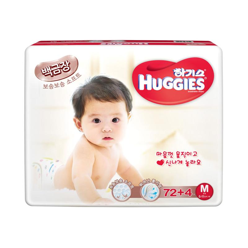 【乐海淘】韩国好奇铂金装纸尿裤M号(6-11kg)72+4片 保税区直发