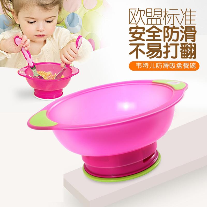 韦特儿Vital防滑餐碗(粉色)(9月以上)
