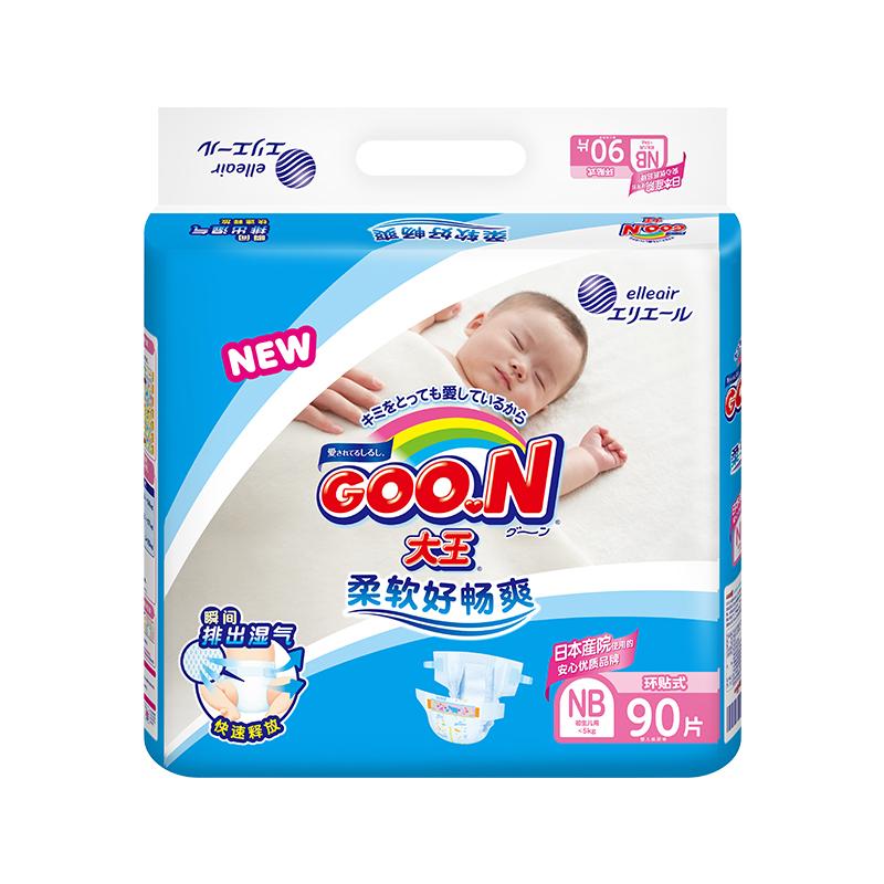 GOO.N大王环贴式纸尿裤维E系列新生儿NB90片