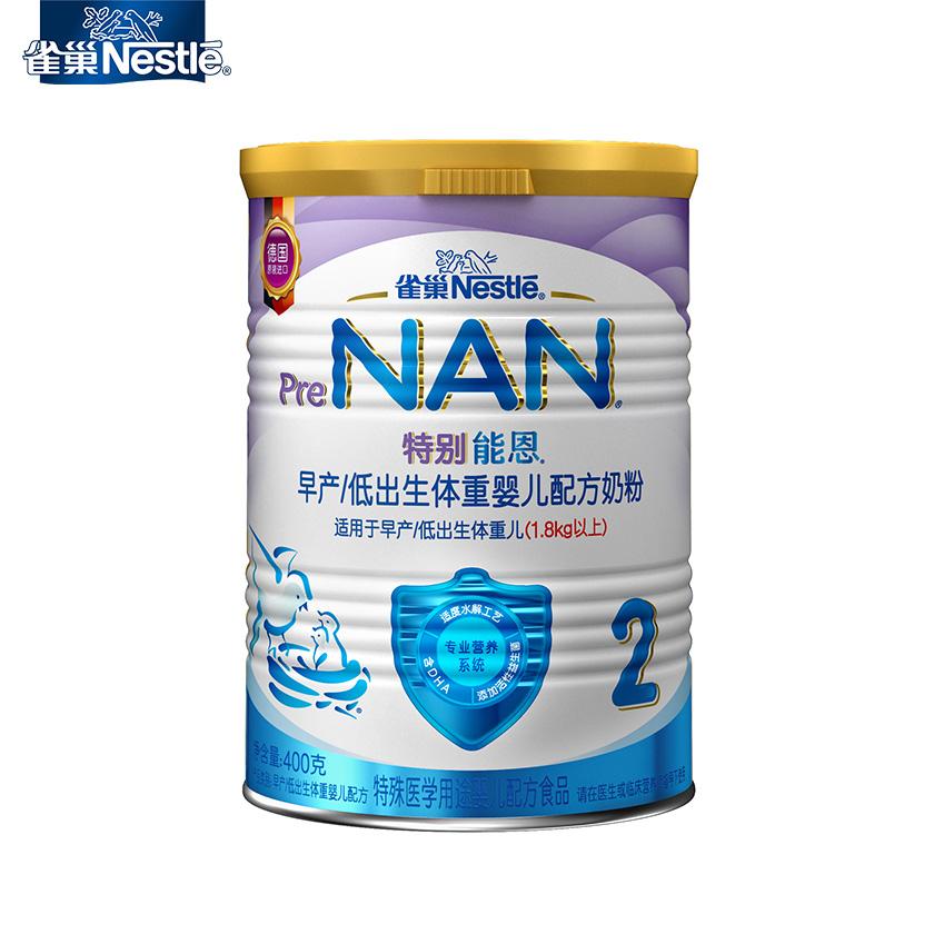 Nestle雀巢特别能恩2段配方奶粉早产婴儿400g德国进口