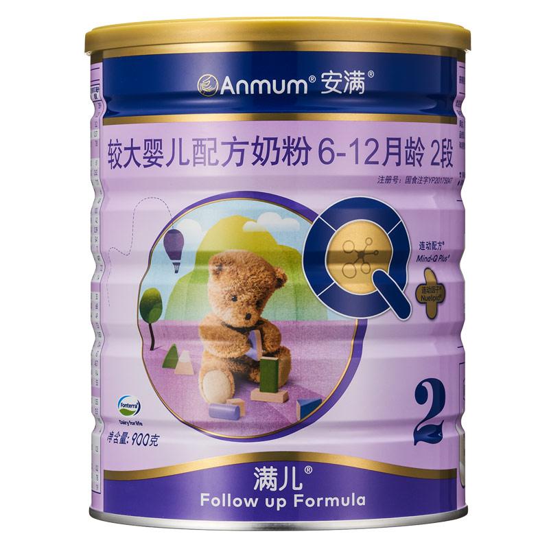 安满满儿较大婴儿配方奶粉2段(6-12个月)900g/听