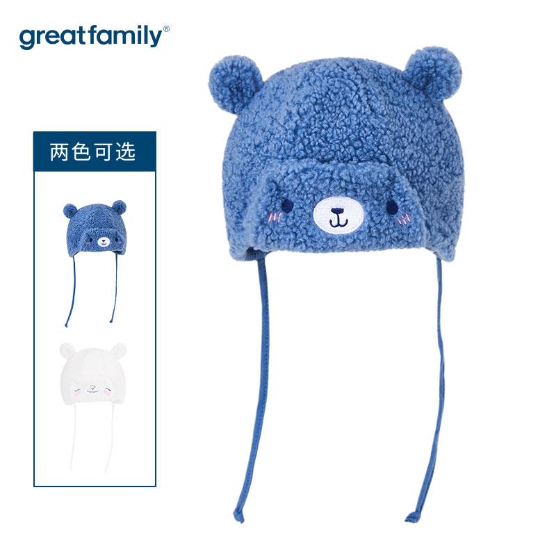 歌瑞家A类男童蓝色针织帽子