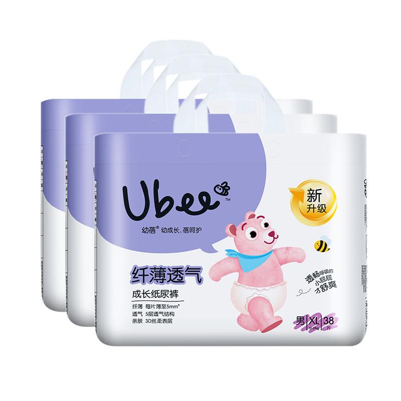 幼蓓(纸防尿)婴幼儿成长纸尿裤纤薄透气系列男宝L码三包组合装