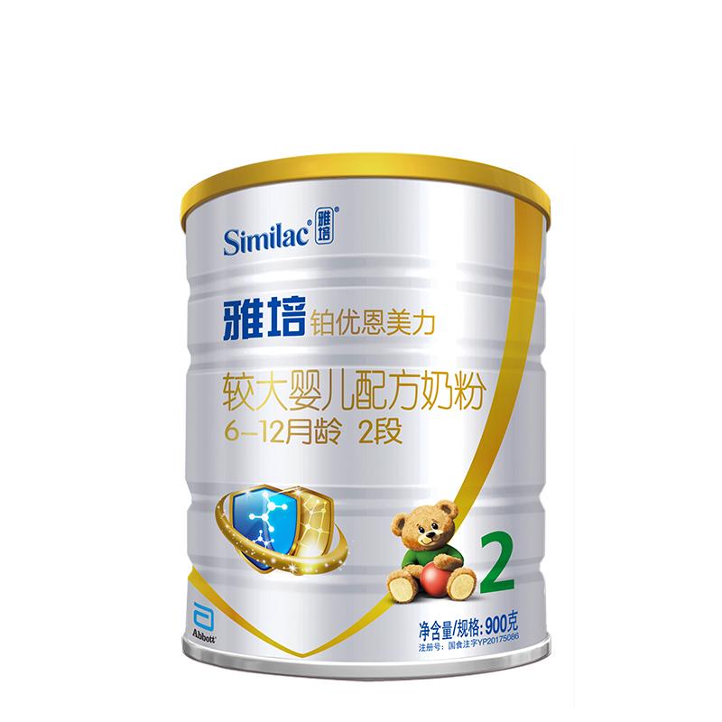 雅培铂优恩美力较大婴儿配方奶粉2段(6-12月)900g/桶