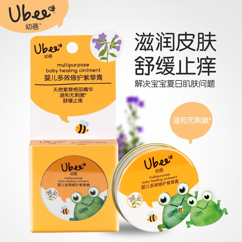 幼蓓Ubee婴儿多效修护紫草膏15g滋润皮肤舒缓止痒符合欧盟/中国双标