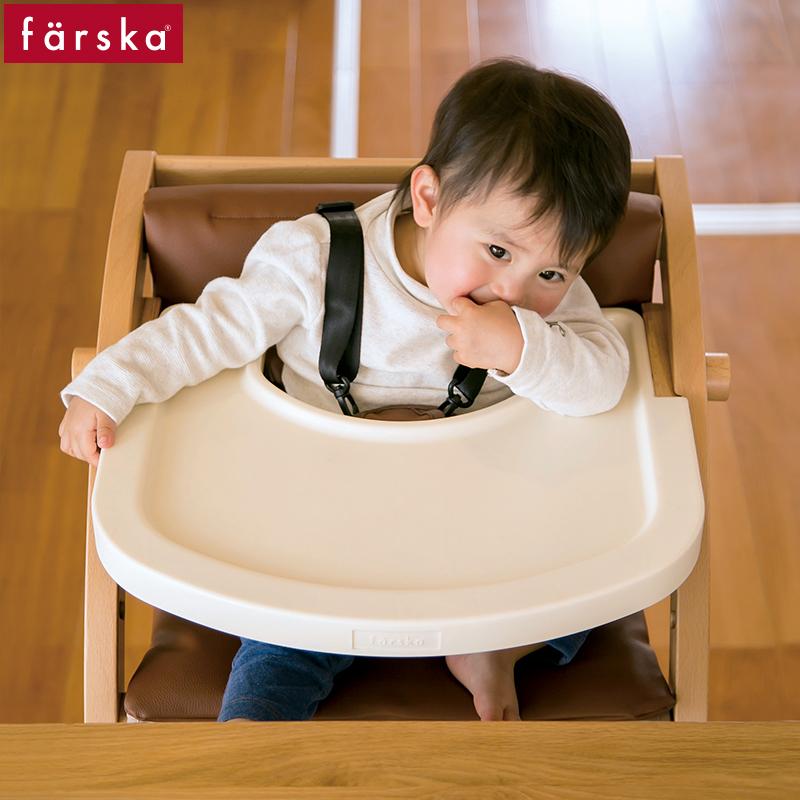 日本farska配套二代三代餐盘