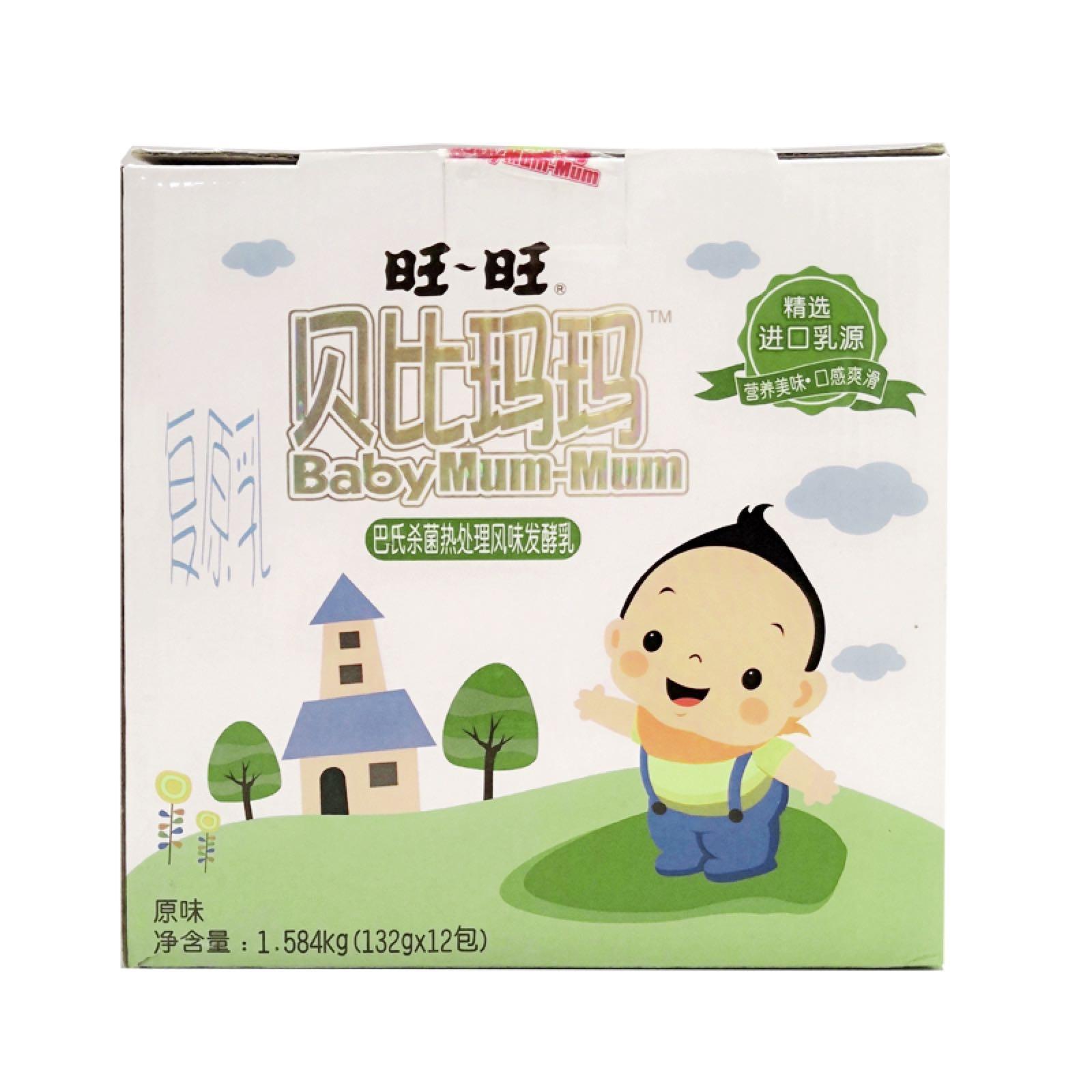 贝比玛玛巴氏杀菌热处理风味发酵乳1584g/箱