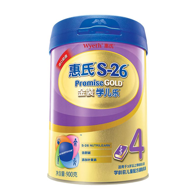 惠氏S-26金装学儿乐学龄前儿童配方奶粉4段900g桶