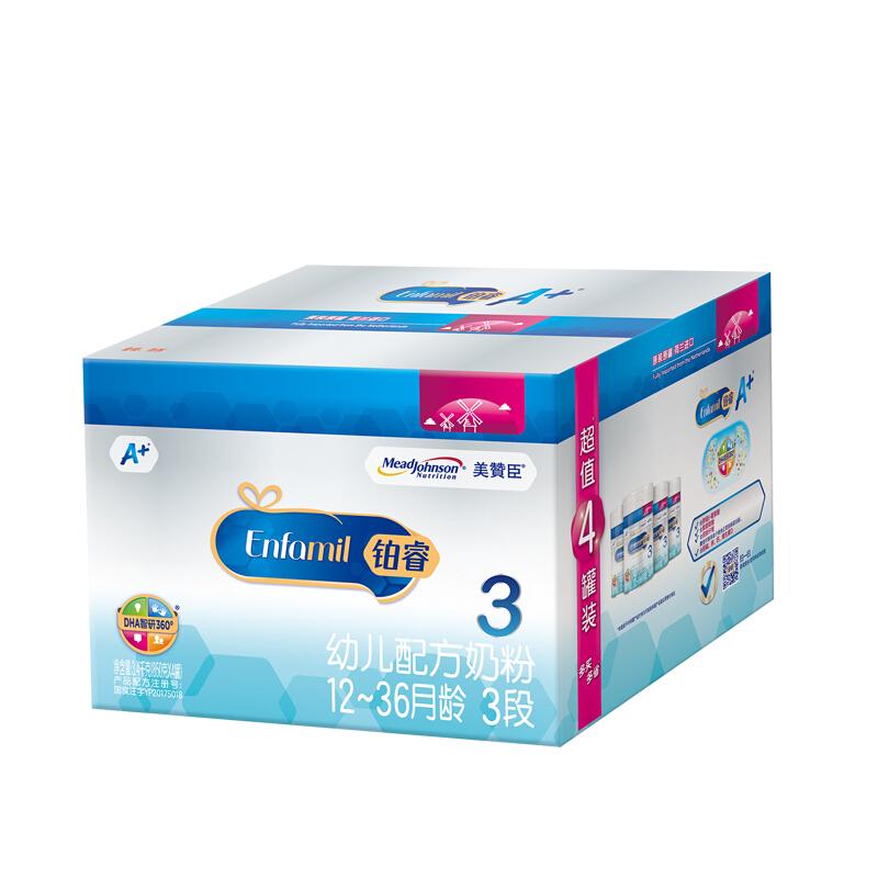 【618疯狂开吃】美赞臣安儿宝A铂睿幼儿配方奶粉超值4罐装4*850g箱