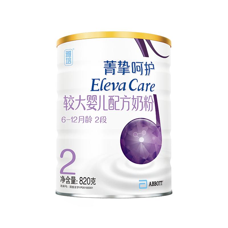 雅培(Abbott)菁挚呵护ElevaCare较大婴儿配方奶粉2段(6-12个月)820g/罐装