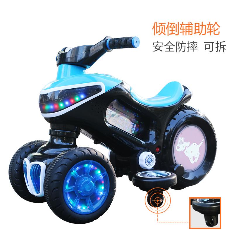 宝莎皮姆BP-102B雪豹电动摩托车蓝色