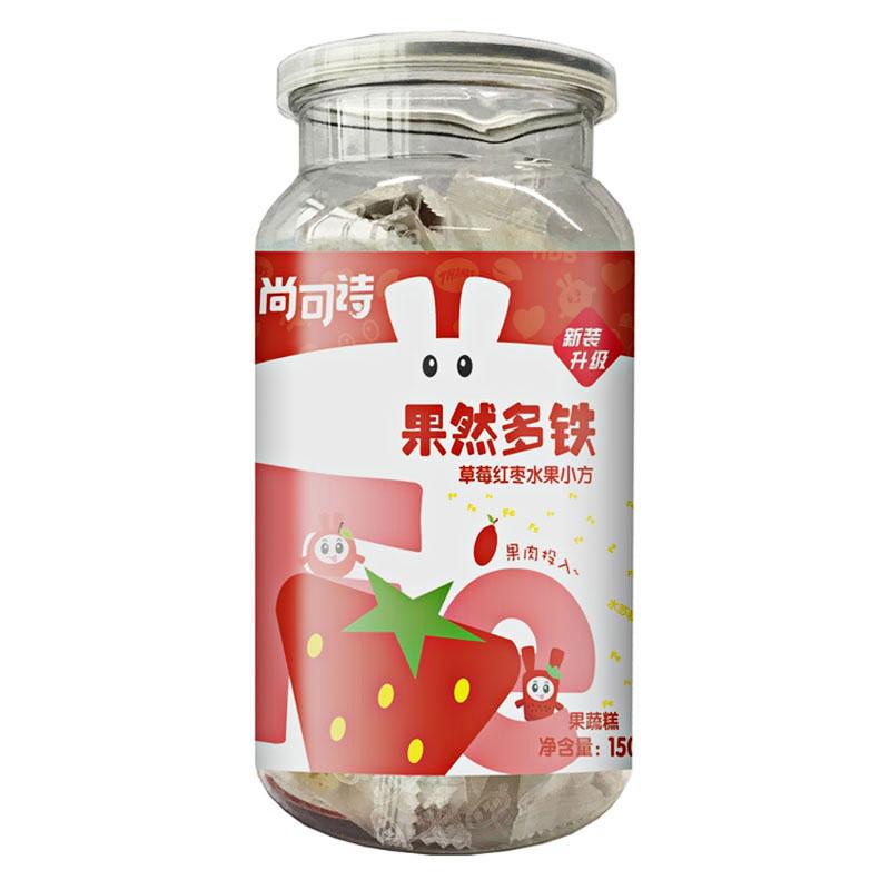 尚可诗果然多铁水果软糖(草莓红枣)150g/听