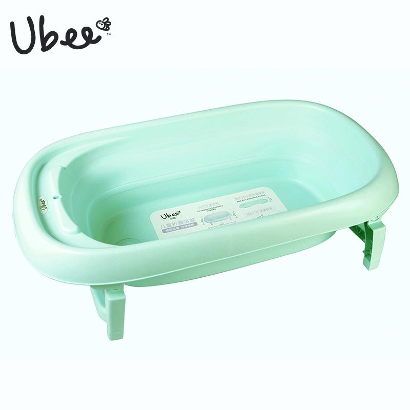 幼蓓Ubee儿童折叠浴盆(薄荷绿)