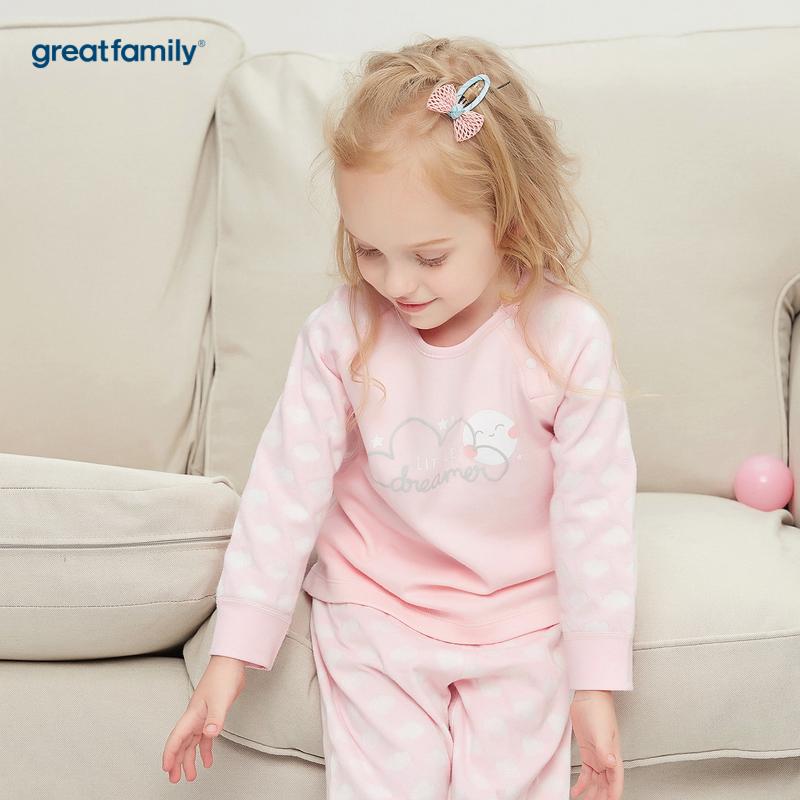 歌瑞家A类时尚双层提花系列粉色女侧开长袖上衣