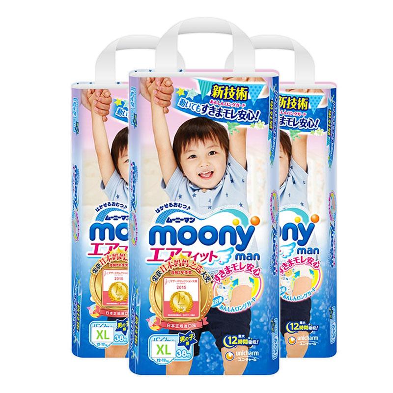 婴儿裤型纸尿裤(男)XL男(12-17kg)三包组合装