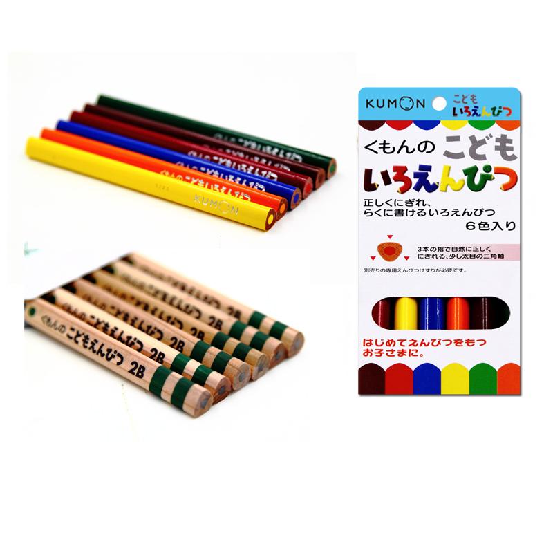 日本KUMON公文式文具-儿童三角矫姿铅笔2B+彩铅