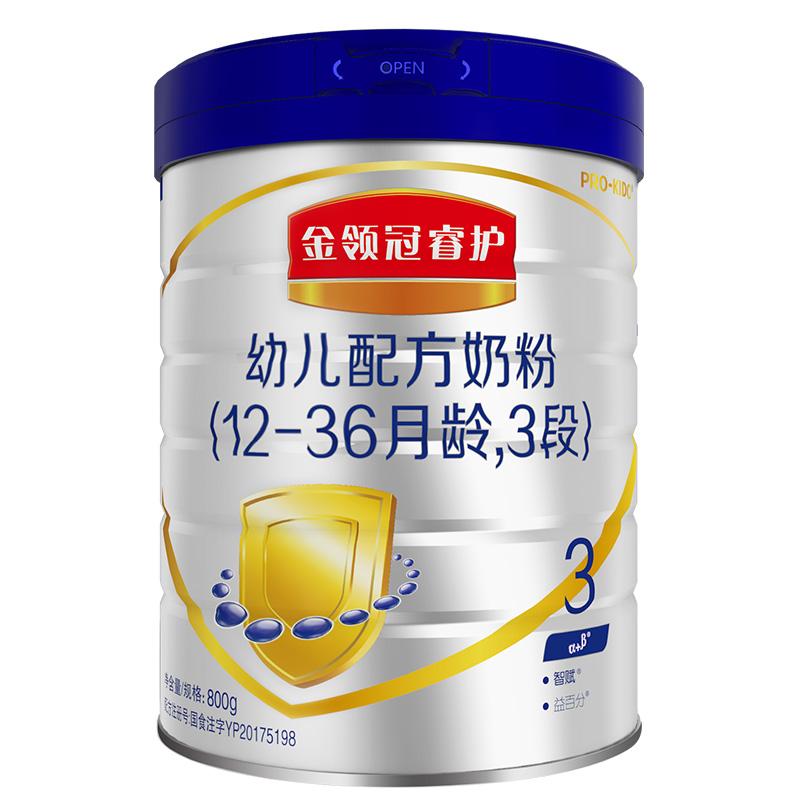 伊利金领冠睿护幼儿奶粉3段(12-36个月)800g/罐装